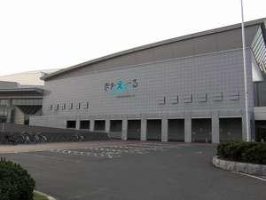 スポーツの大会などが開催されるきたえーる(北海道総合体育館)は徒歩6分