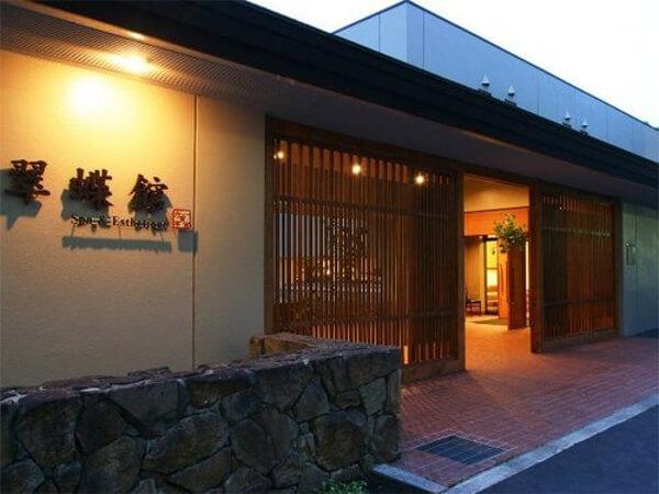 女性のための宿。札幌市中心部から無料送迎バスあり(完全予約制)