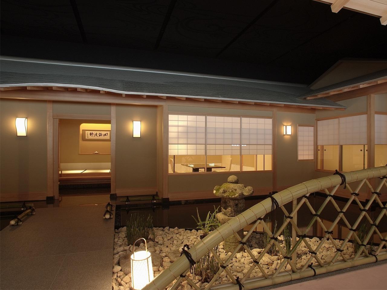 日本料理 あらし山吉兆