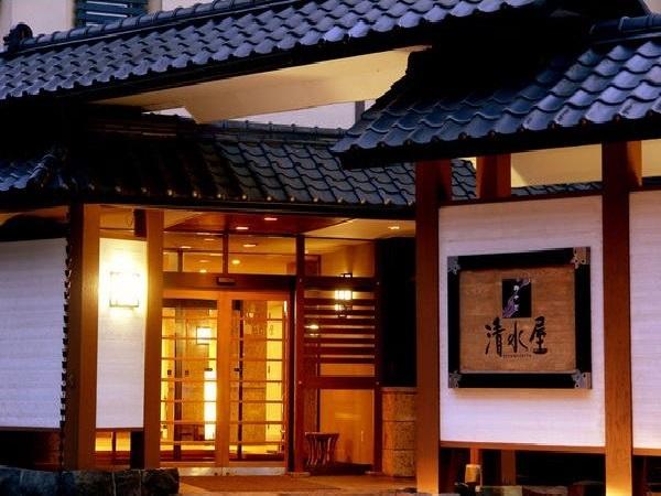 源泉かけ流しの温泉と美味しい料理がある和風割烹旅館