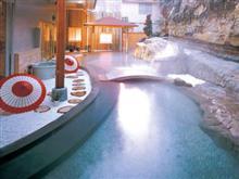白浜温泉 ホテル古賀の井