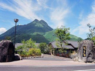 由布院駅より車で約5分。由布岳を見渡せる温泉宿