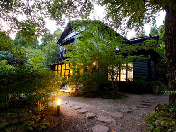 【森の中の宿】静けさの中佇むフォレストインボン母屋