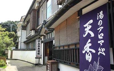 西郷どんも訪れた、歴史ある老舗旅館