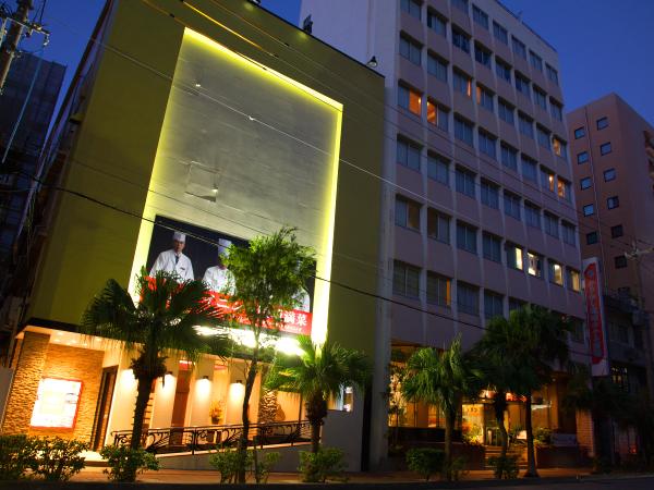 沖縄らしさにこだわるあたたかいホテル。那覇市内観光に便利