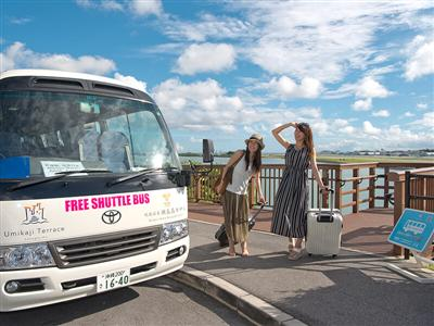 瀬長島ホテルまでは「赤嶺駅」から無料のシャトルバスが利用できる