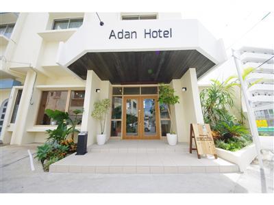 リノベーションしたキュートなホテル。お手頃価格で宿泊を