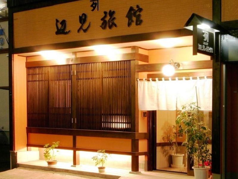 "JR函館駅から徒歩約5分、若松町に佇む""ホッ""とひと息つける宿"