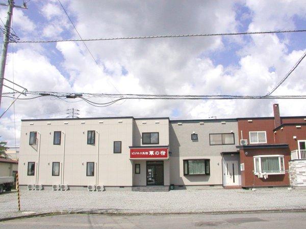 2011年4月オープン!各室冷暖房完備・観光やビジネスに!