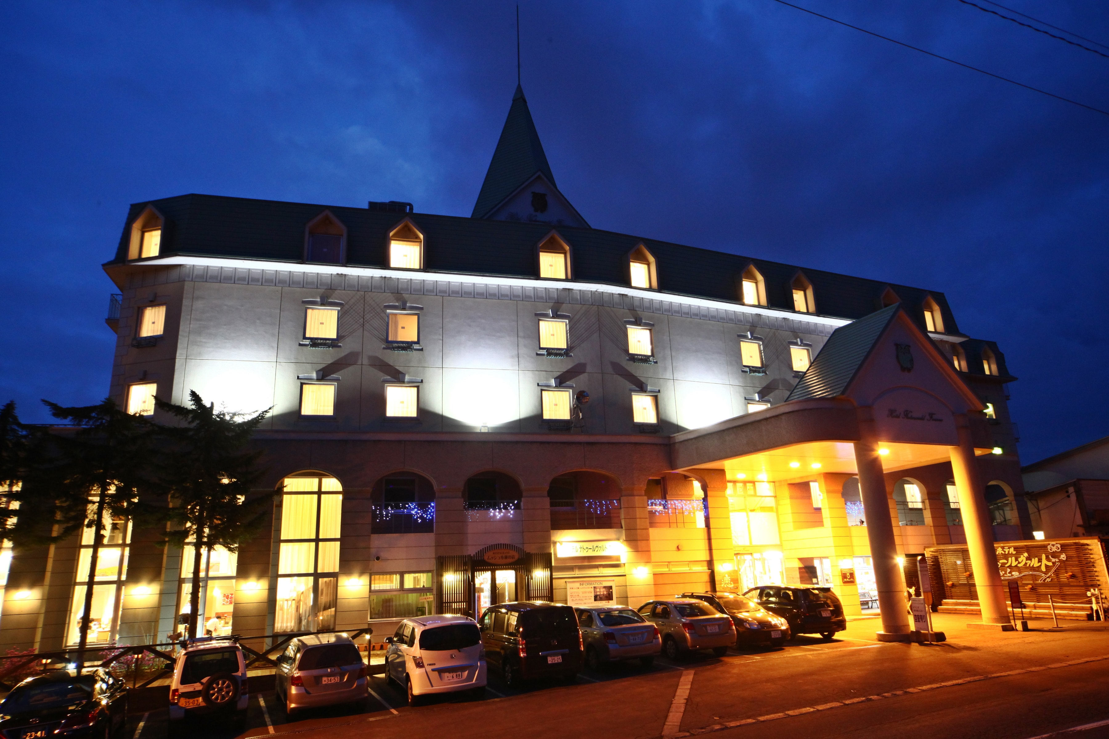 目の前は富良野スキー場、アクティブ派におすすめしたいホテル