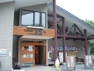 山の交流館とむらは、本館と3つのログハウス、そして、バーベキューハウスなどのある自然との交流を目的とした施設です。