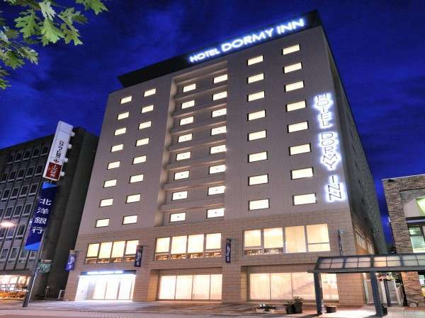 帯広駅徒歩3分。天然モール温泉と御当地朝食が自慢のホテル。