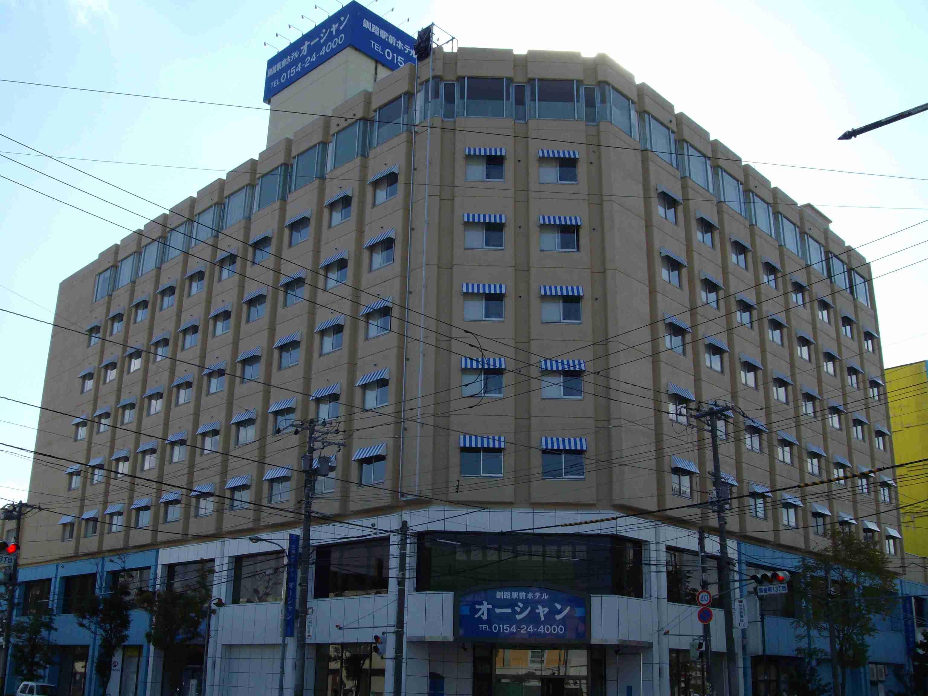 JR釧路駅から徒歩2分、隣には和商市場があり立地最高。8階には展望浴場あり!(男女時間交代制)