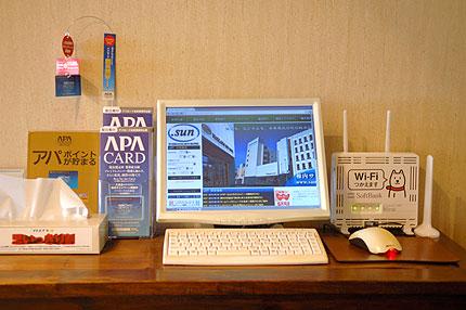 無料でご利用いただけるパソコン、館内では無線LAN接続サービスを完備