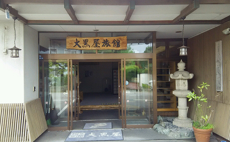 大黒屋旅館_外観