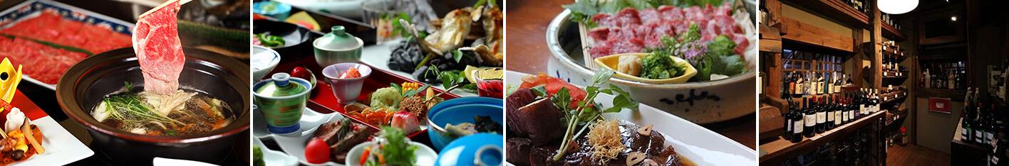 黒川周辺で食事が自慢の温泉旅館5選