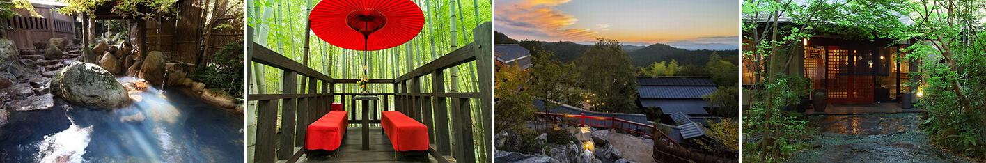黒川周辺で一度は泊まりたい憧れの高級旅館5選