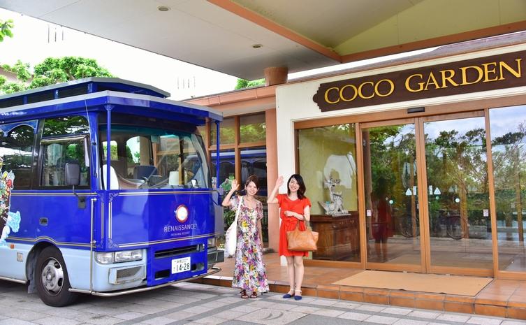 飯店提供免費接駁服務,能前往同集團飯店的海灘與餐廳。