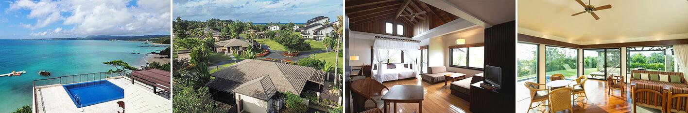 ホテル通が選んだコテージタイプの沖縄リゾートホテル5選