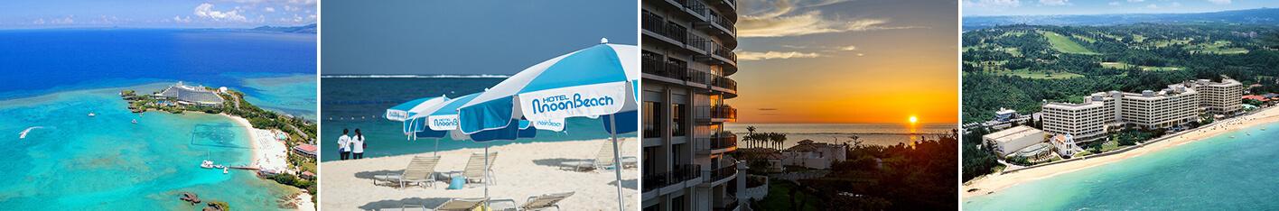 恩納村でビーチが自慢のホテル5選