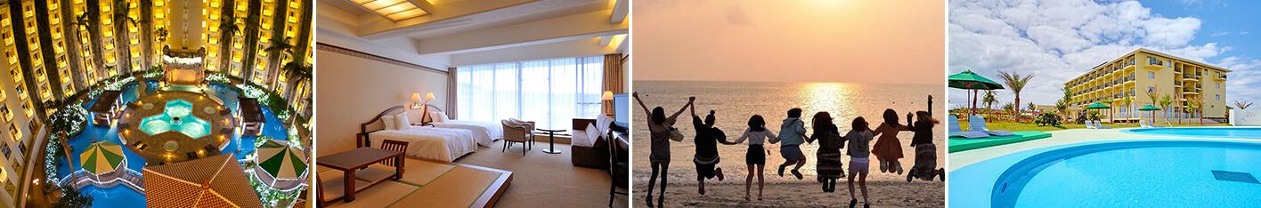 大人数で泊まれる沖縄リゾートホテル5選