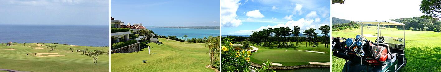 沖縄でゴルフができる大人の快適リゾートホテル4選