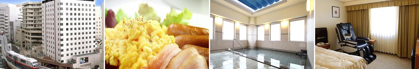 沖縄で便利なアクセスが魅力のビジネスホテル5選