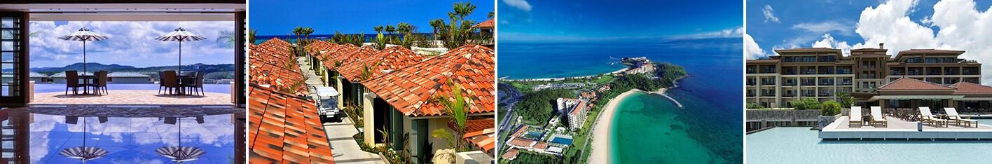 沖縄で一度は泊まりたい高級ラグジュアリーホテル5選